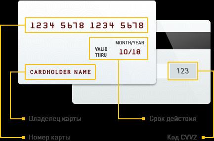 cardpay.png?1583851738236